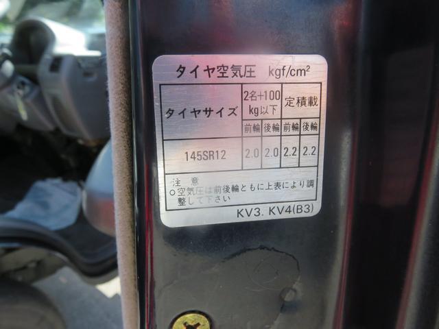 「スバル」「サンバーディアス」「コンパクトカー」「長野県」の中古車10