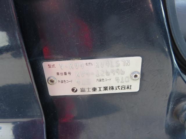 「スバル」「サンバーディアス」「コンパクトカー」「長野県」の中古車12