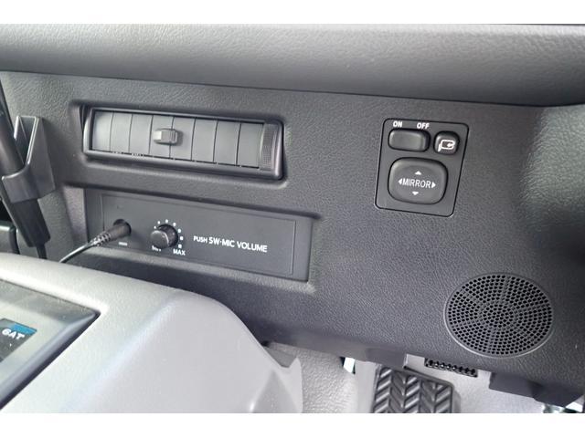 「トヨタ」「コースター」「その他」「長野県」の中古車35