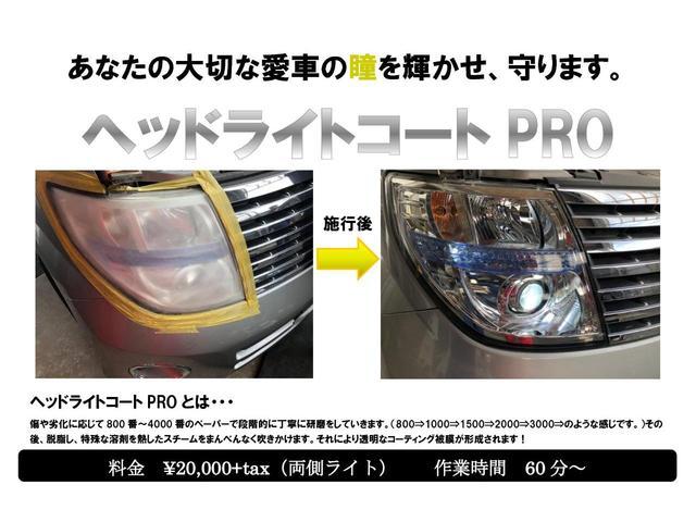 「ホンダ」「フィット」「コンパクトカー」「長野県」の中古車63