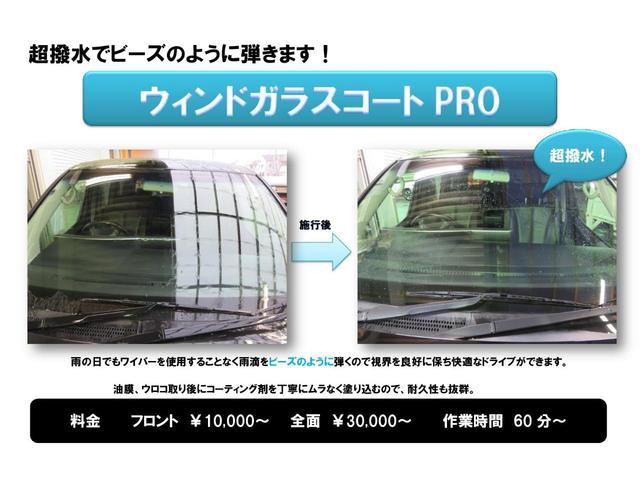 「ホンダ」「フィット」「コンパクトカー」「長野県」の中古車67