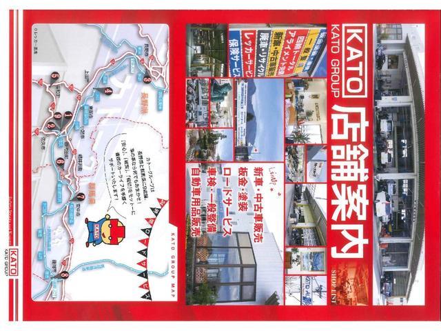 「ホンダ」「フィット」「コンパクトカー」「長野県」の中古車72