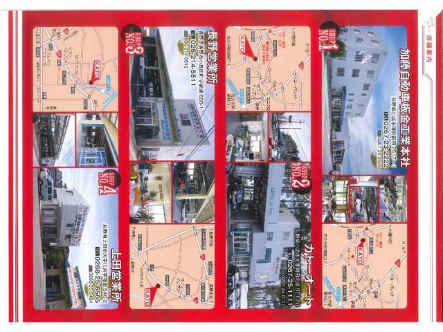 「ホンダ」「フィット」「コンパクトカー」「長野県」の中古車73