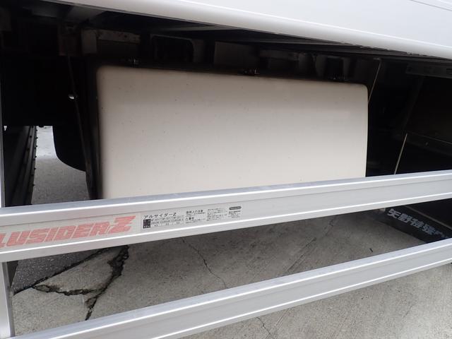 「その他」「フォワード」「トラック」「長野県」の中古車22
