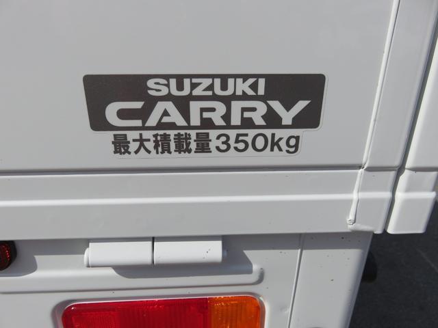 届出済未使用車 4WD エアコン パワステ デフロック フロアマット サイドバイザー 農繁(12枚目)