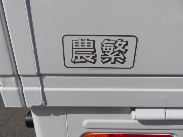 届出済未使用車 4WD エアコン パワステ デフロック フロアマット サイドバイザー 農繁(13枚目)