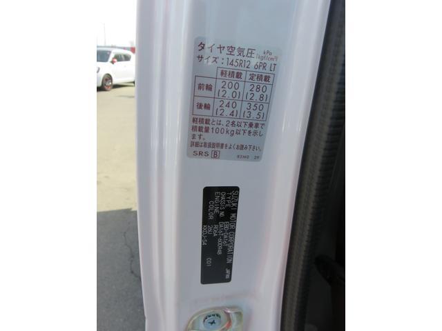 届出済未使用車 4WD エアコン パワステ デフロック フロアマット サイドバイザー 農繁(17枚目)