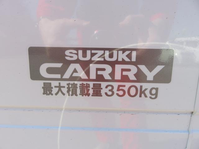 届出済未使用車 4WD エアコン パワステ デフロック フロアマット サイドバイザー 農繁(14枚目)