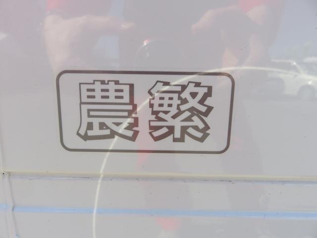 届出済未使用車 4WD エアコン パワステ デフロック フロアマット サイドバイザー 農繁(15枚目)