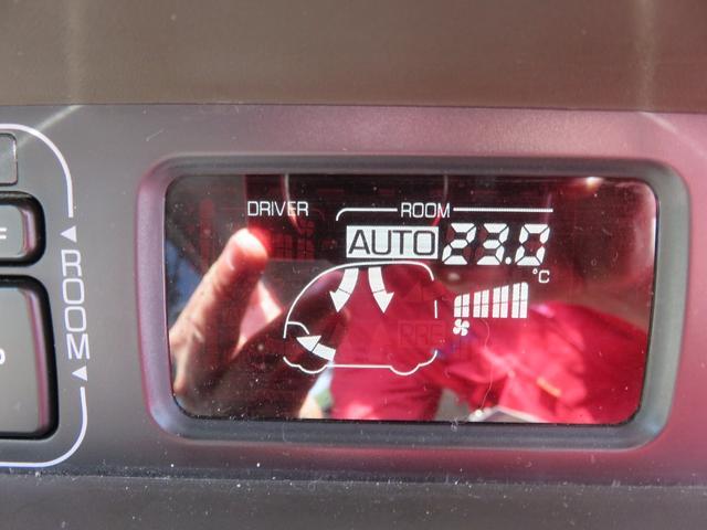 CXL4.9ディーゼル 29人乗り スタットレスタイヤ ノーマルタイヤ付き ETC 自動ドア ワンオーナー車(37枚目)