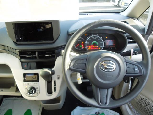 ダイハツ ムーヴ X CVT 2WD 届出済未使用車