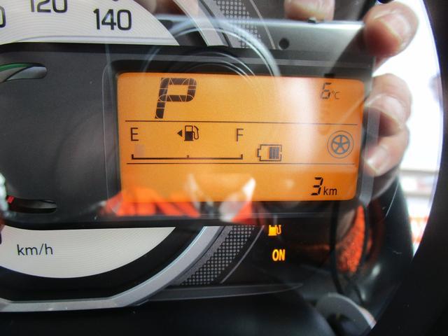 ハイブリッドX ルーフレール CVT 2WD 届出済未使用車(11枚目)