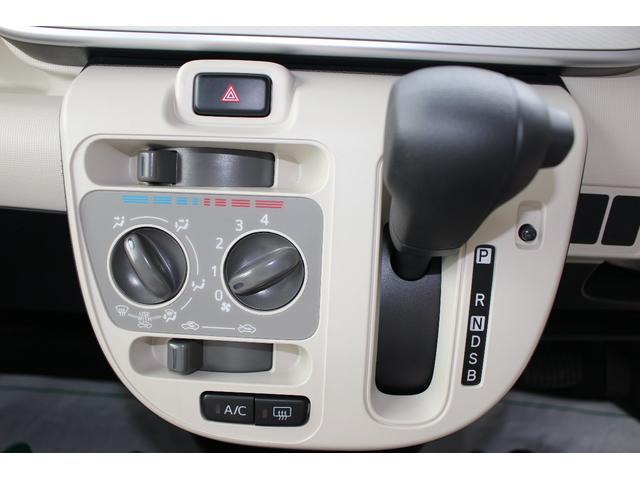 「ダイハツ」「ムーヴキャンバス」「コンパクトカー」「長野県」の中古車5