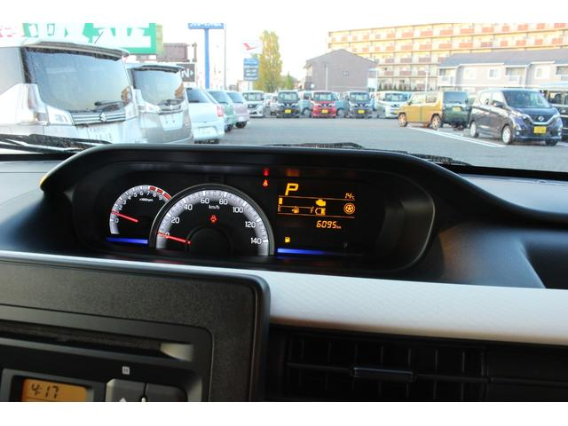 ハイブリッドFX マイルドハイブリッド 純正CDオーディオ キーレス アイドリングストップ シートヒーター 衝突安全ボディ 盗難防止システム(6枚目)