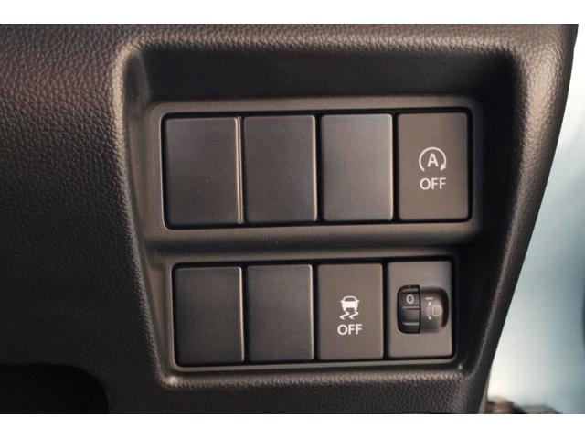ハイブリッドFX マイルドハイブリッド 純正CDオーディオ キーレス アイドリングストップ シートヒーター 衝突安全ボディ 盗難防止システム(7枚目)