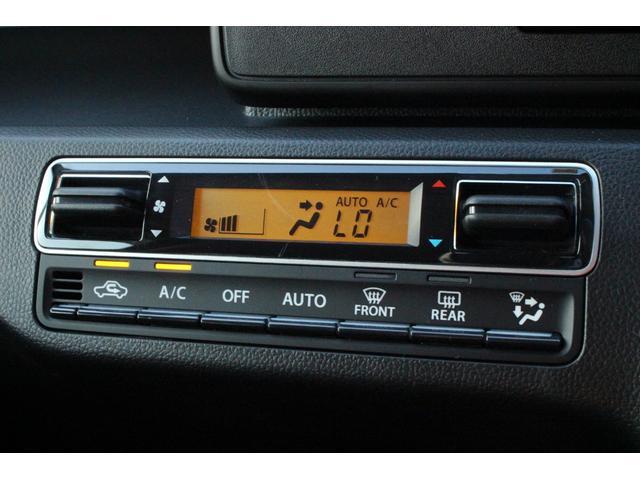 ハイブリッドFX マイルドハイブリッド 純正CDオーディオ キーレス アイドリングストップ シートヒーター 衝突安全ボディ 盗難防止システム(8枚目)