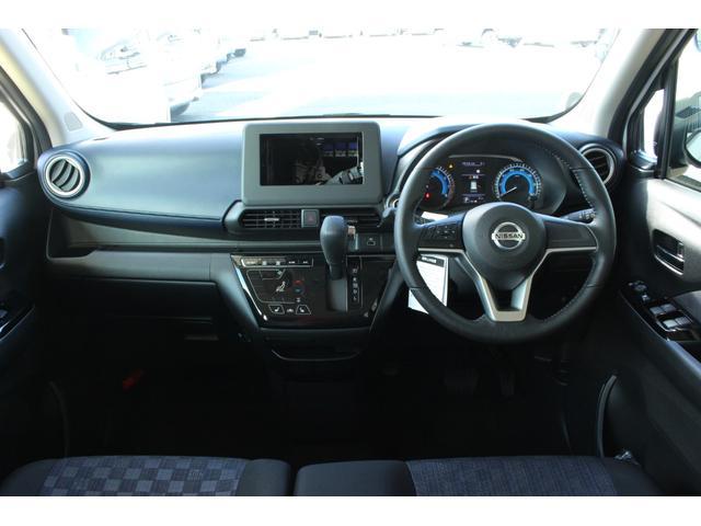 ハイウェイスター X 届出済未使用車 4WD バックモニター LEDヘッドライト SOSコール アイドリングストップ パーキングセンサー シートヒーター スマートキー 電動格納ミラー パワーウインドウ オートエアコン(4枚目)