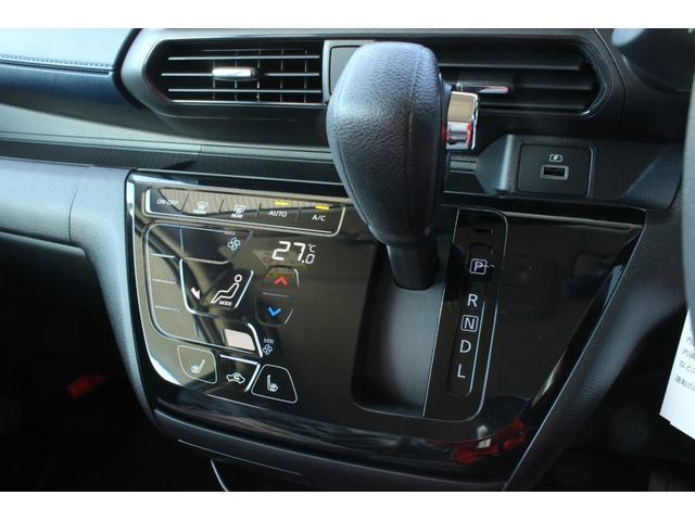 ハイウェイスター X 届出済未使用車 4WD バックモニター LEDヘッドライト SOSコール アイドリングストップ パーキングセンサー シートヒーター スマートキー 電動格納ミラー パワーウインドウ オートエアコン(6枚目)