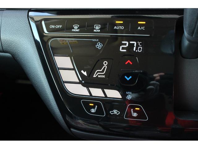 ハイウェイスター X 届出済未使用車 4WD バックモニター LEDヘッドライト SOSコール アイドリングストップ パーキングセンサー シートヒーター スマートキー 電動格納ミラー パワーウインドウ オートエアコン(10枚目)