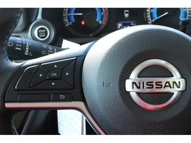 ハイウェイスター X 届出済未使用車 4WD バックモニター LEDヘッドライト SOSコール アイドリングストップ パーキングセンサー シートヒーター スマートキー 電動格納ミラー パワーウインドウ オートエアコン(12枚目)