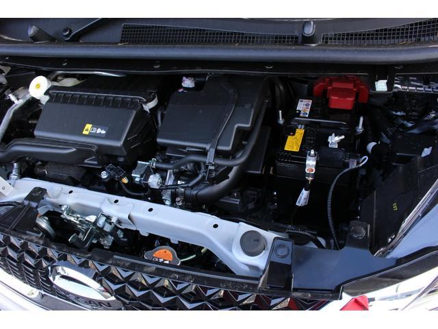 ハイウェイスター X 届出済未使用車 4WD バックモニター LEDヘッドライト SOSコール アイドリングストップ パーキングセンサー シートヒーター スマートキー 電動格納ミラー パワーウインドウ オートエアコン(19枚目)