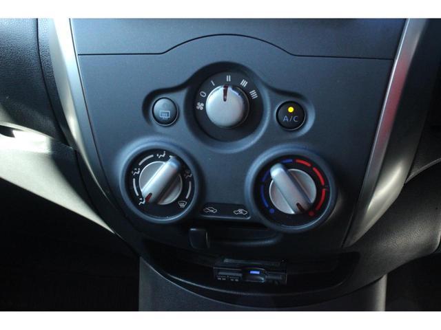 X FOUR 4WD 衝突被害軽減ブレーキ ETC ナビゲーション バックモニター スマートキー キーレス 横滑り防止装置 パワーウィンドー CD再生装置 純正ホイルキャップ 電動格納ミラー 手動エアコン(13枚目)