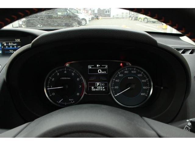 2.0i-L アイサイト 4WD 衝突被害軽減ブレーキ 純正ナビ&フルセグTV バックカメラ キセノンヘッドライト クルーズコントロール ETC アイドリングストップ パワーシート アルミホイール ステリモ DVD再生(9枚目)
