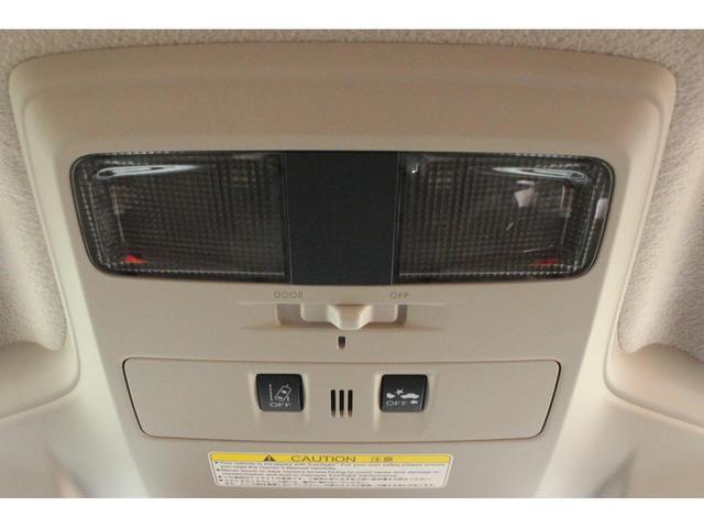 2.0i-L アイサイト 4WD 衝突被害軽減ブレーキ 純正ナビ&フルセグTV バックカメラ キセノンヘッドライト クルーズコントロール ETC アイドリングストップ パワーシート アルミホイール ステリモ DVD再生(11枚目)