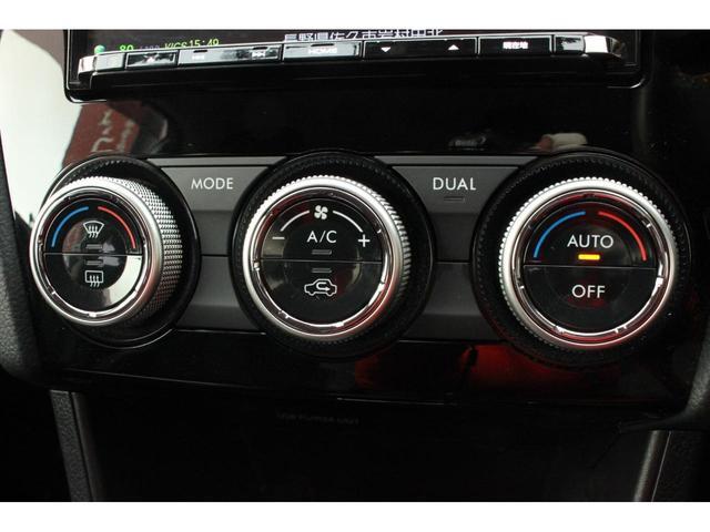 2.0i-L アイサイト 4WD 衝突被害軽減ブレーキ 純正ナビ&フルセグTV バックカメラ キセノンヘッドライト クルーズコントロール ETC アイドリングストップ パワーシート アルミホイール ステリモ DVD再生(14枚目)