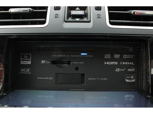 2.0i-L アイサイト 4WD 衝突被害軽減ブレーキ 純正ナビ&フルセグTV バックカメラ キセノンヘッドライト クルーズコントロール ETC アイドリングストップ パワーシート アルミホイール ステリモ DVD再生(15枚目)