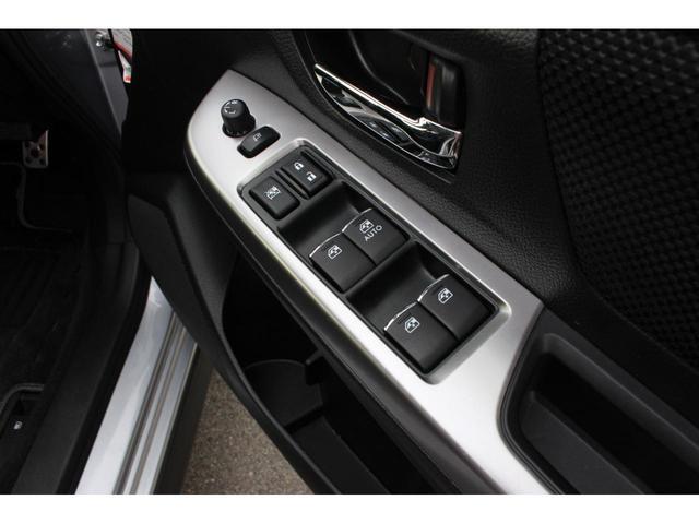2.0i-L アイサイト 4WD 衝突被害軽減ブレーキ 純正ナビ&フルセグTV バックカメラ キセノンヘッドライト クルーズコントロール ETC アイドリングストップ パワーシート アルミホイール ステリモ DVD再生(16枚目)