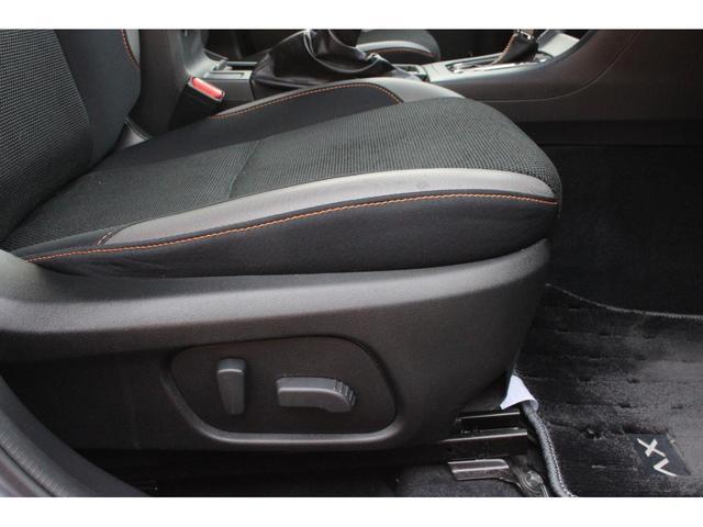 2.0i-L アイサイト 4WD 衝突被害軽減ブレーキ 純正ナビ&フルセグTV バックカメラ キセノンヘッドライト クルーズコントロール ETC アイドリングストップ パワーシート アルミホイール ステリモ DVD再生(18枚目)