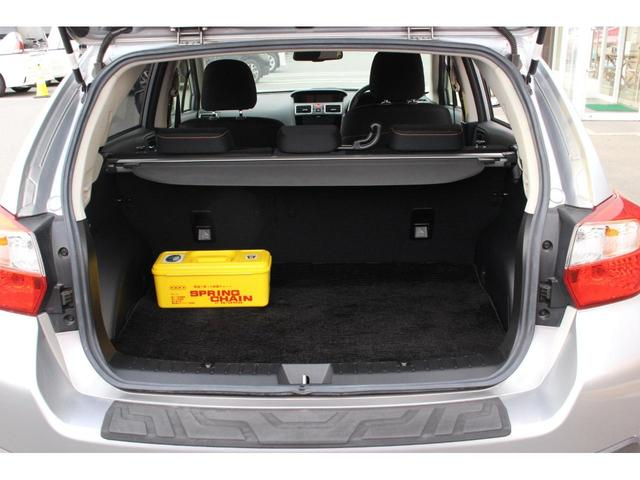 2.0i-L アイサイト 4WD 衝突被害軽減ブレーキ 純正ナビ&フルセグTV バックカメラ キセノンヘッドライト クルーズコントロール ETC アイドリングストップ パワーシート アルミホイール ステリモ DVD再生(21枚目)
