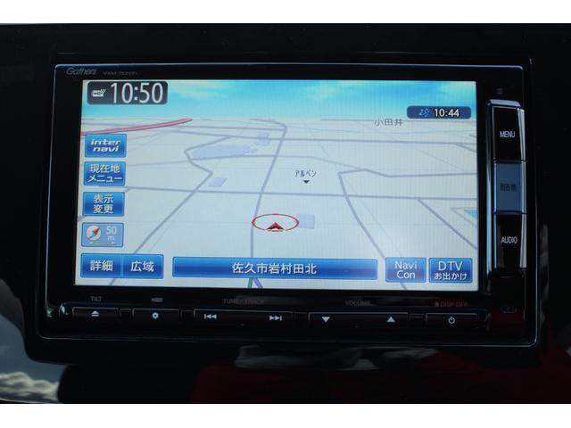スパーダ・クールスピリット 4WD ホンダセンシング 両側電動スライドドア 純正ナビ&フルセグTV バックカメラ ETC クルーズコントロール ワイパーディアイサー シートヒーター ステアリングリモコン CD再生 DVD再生(5枚目)