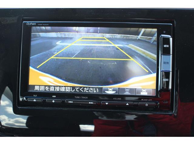 スパーダ・クールスピリット 4WD ホンダセンシング 両側電動スライドドア 純正ナビ&フルセグTV バックカメラ ETC クルーズコントロール ワイパーディアイサー シートヒーター ステアリングリモコン CD再生 DVD再生(6枚目)