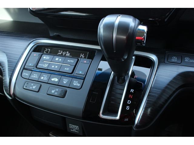 スパーダ・クールスピリット 4WD ホンダセンシング 両側電動スライドドア 純正ナビ&フルセグTV バックカメラ ETC クルーズコントロール ワイパーディアイサー シートヒーター ステアリングリモコン CD再生 DVD再生(7枚目)
