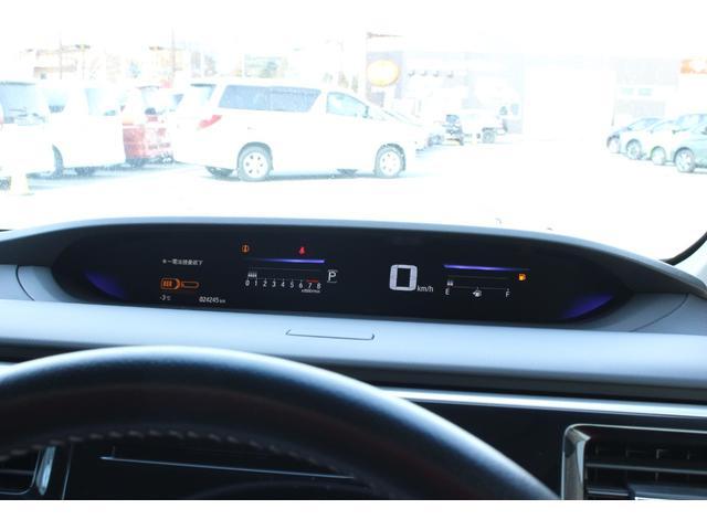 スパーダ・クールスピリット 4WD ホンダセンシング 両側電動スライドドア 純正ナビ&フルセグTV バックカメラ ETC クルーズコントロール ワイパーディアイサー シートヒーター ステアリングリモコン CD再生 DVD再生(8枚目)