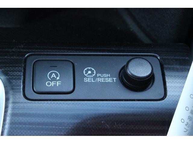 スパーダ・クールスピリット 4WD ホンダセンシング 両側電動スライドドア 純正ナビ&フルセグTV バックカメラ ETC クルーズコントロール ワイパーディアイサー シートヒーター ステアリングリモコン CD再生 DVD再生(11枚目)
