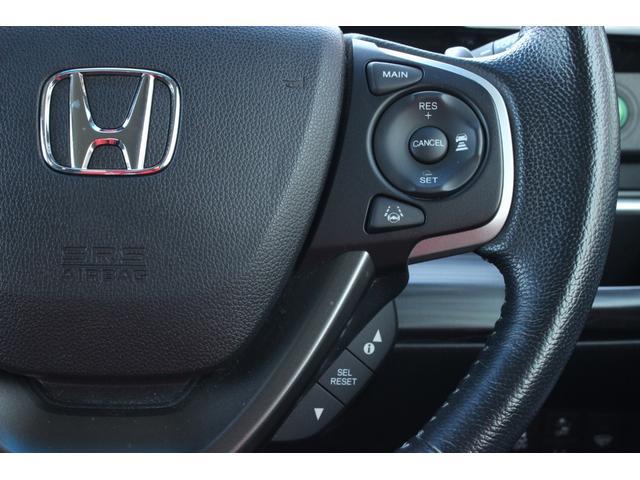 スパーダ・クールスピリット 4WD ホンダセンシング 両側電動スライドドア 純正ナビ&フルセグTV バックカメラ ETC クルーズコントロール ワイパーディアイサー シートヒーター ステアリングリモコン CD再生 DVD再生(13枚目)