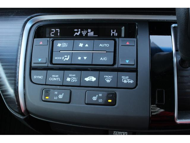 スパーダ・クールスピリット 4WD ホンダセンシング 両側電動スライドドア 純正ナビ&フルセグTV バックカメラ ETC クルーズコントロール ワイパーディアイサー シートヒーター ステアリングリモコン CD再生 DVD再生(15枚目)