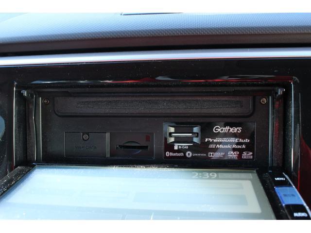 スパーダ・クールスピリット 4WD ホンダセンシング 両側電動スライドドア 純正ナビ&フルセグTV バックカメラ ETC クルーズコントロール ワイパーディアイサー シートヒーター ステアリングリモコン CD再生 DVD再生(17枚目)