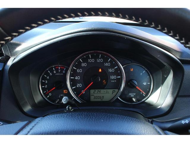 1.5G エアロツアラー・ダブルバイビー 4WD トヨタセーフティーセンス 衝突被害軽減ブレーキ LEDヘッドライト ハーフレザー カロッツェリアナビ&フルセグTV バックカメラ オートハイビーム アルミホイール フォグランプ(9枚目)