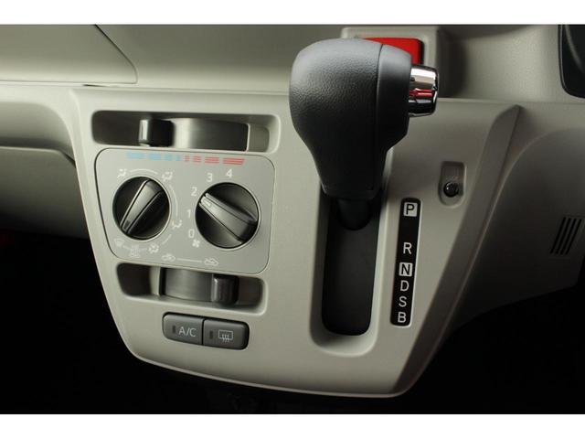 X リミテッドSAIII 届出済未使用車 LEDヘッドランプ 衝突被害軽減ブレーキ バックカメラ アイドリングストップ キーレス オートハイビーム 自発光式デジタルメーター 電動格納式ドアミラー 純正フルホイールキャップ(8枚目)