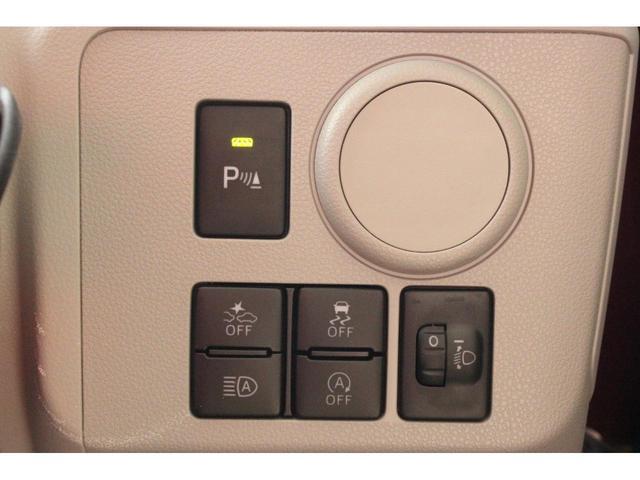 X リミテッドSAIII 届出済未使用車 LEDヘッドランプ 衝突被害軽減ブレーキ バックカメラ アイドリングストップ キーレス オートハイビーム 自発光式デジタルメーター 電動格納式ドアミラー 純正フルホイールキャップ(10枚目)
