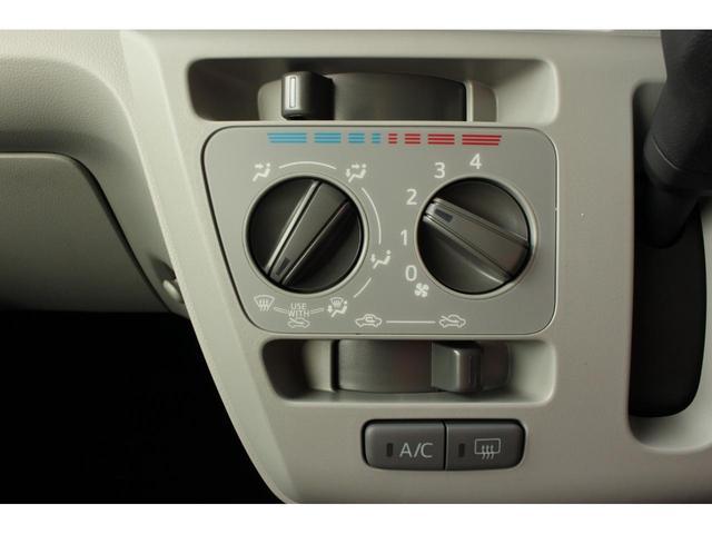 X リミテッドSAIII 届出済未使用車 LEDヘッドランプ 衝突被害軽減ブレーキ バックカメラ アイドリングストップ キーレス オートハイビーム 自発光式デジタルメーター 電動格納式ドアミラー 純正フルホイールキャップ(11枚目)