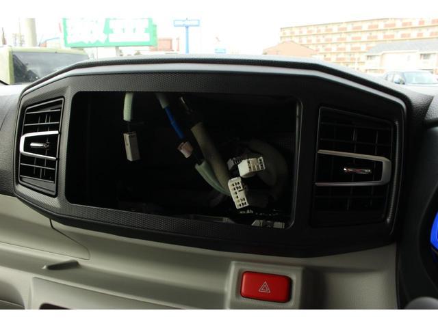 X リミテッドSAIII 届出済未使用車 LEDヘッドランプ 衝突被害軽減ブレーキ バックカメラ アイドリングストップ キーレス オートハイビーム 自発光式デジタルメーター 電動格納式ドアミラー 純正フルホイールキャップ(12枚目)
