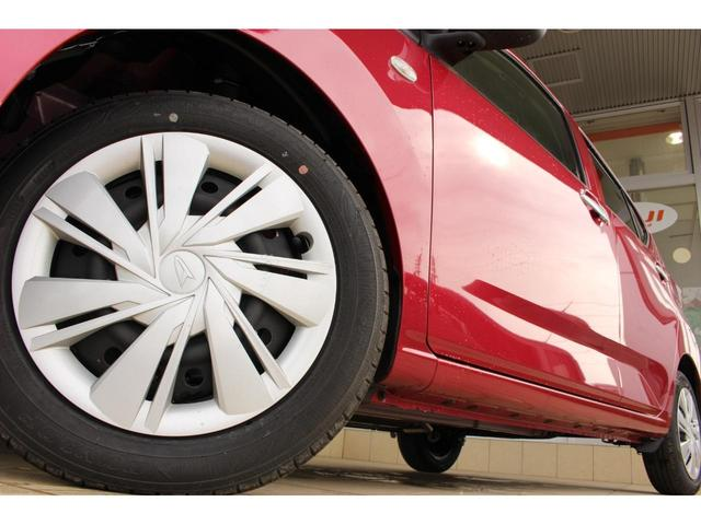 X リミテッドSAIII 届出済未使用車 LEDヘッドランプ 衝突被害軽減ブレーキ バックカメラ アイドリングストップ キーレス オートハイビーム 自発光式デジタルメーター 電動格納式ドアミラー 純正フルホイールキャップ(21枚目)