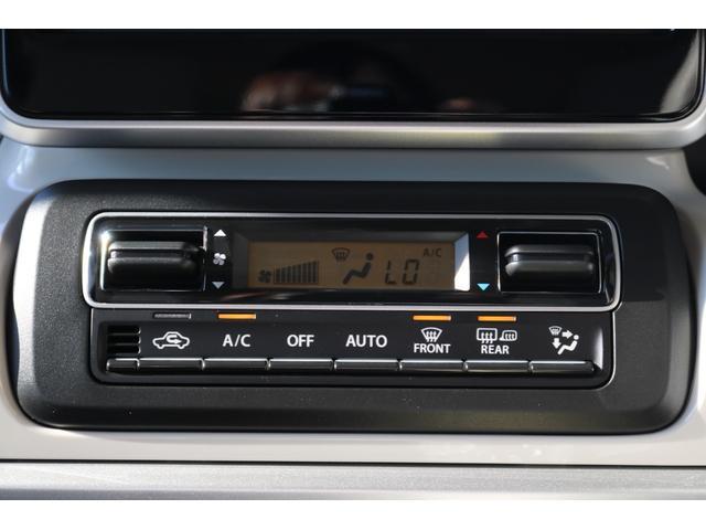 ハイブリッドX 届出済未使用車 4WD 両側電動スライドドア 衝突被害軽減ブレーキ スマートキー アイドリングストップ スリムサーキュレーター ロールサンシェード シートヒーター パワーモード 車線逸脱警報機能(10枚目)