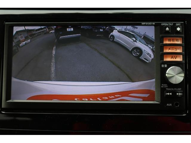 20X エマージェンシーブレーキパッケージ ワンオーナー 4WD 寒冷地仕様 LEDヘッドライト 純正SDナビ&フルセグTV 衝突被害軽減ブレーキ アイドリングストップ スマートキー ETC バックカメラ ヒートシーター クリアランスソナー(5枚目)