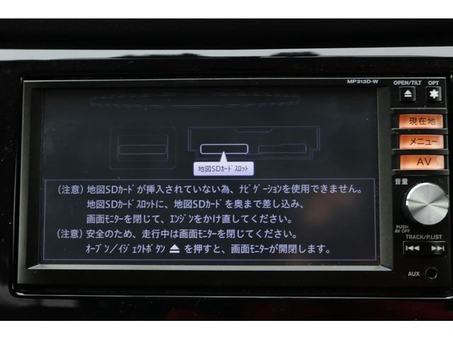20X エマージェンシーブレーキパッケージ ワンオーナー 4WD 寒冷地仕様 LEDヘッドライト 純正SDナビ&フルセグTV 衝突被害軽減ブレーキ アイドリングストップ スマートキー ETC バックカメラ ヒートシーター クリアランスソナー(6枚目)